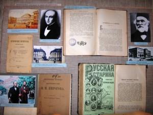Педагогічний музей України, виставка «Високоповажний попечитель», фото 5