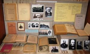 Педагогічний музей України, виставка «Високоповажний попечитель», фото 3