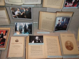 Педагогічний музей України, виставка «Високоповажний попечитель», фото 2