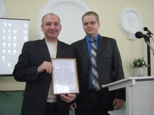 Привітання від Українського державного центру туризму і краєзнавства учнівської молоді