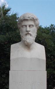 Бюст Плутарха у рідному місті Херонії
