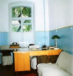 Кабінет директора