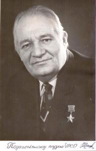 Т.М. Шашло, 1970-ті роки
