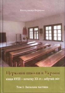 Презентація книги0002
