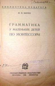DSC08636