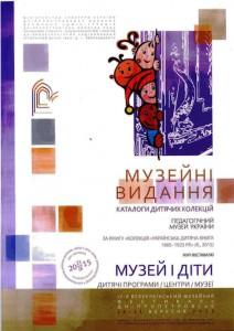 Дніпро_фест_2015 - 0003