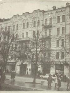 Будівля НДІПу, м. Київ, 70-ті рр. ХХ ст.