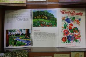 10_Публікації дитячих творів В. Сухомлинського китайською та англійською