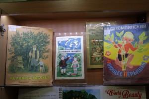 5_Перші публікації дитячих творів В. Сухомлинського_