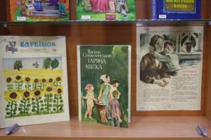 6_Перші публікації дитячих творів В. Сухомлинського