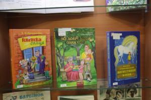 9_Сучасні видання творів В. Сухомлинського для дітей