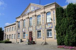 Сахнiвська школа