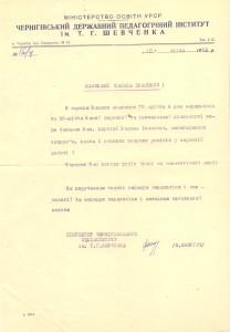 вітальні телеграми листи