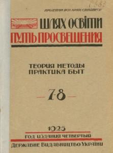 Заставка-Обкладинка