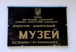 P1170570-1
