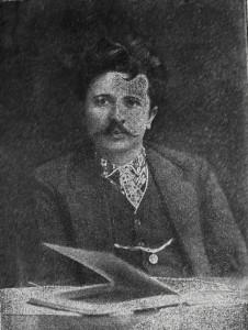 Шерстюк Г.П. Портрет