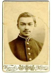 К. Ф. Лебединцев (гімназист)