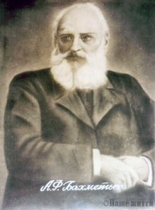 Андрій Бахметьєв
