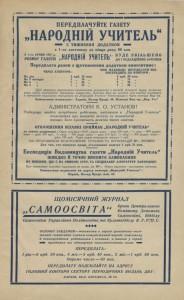 1926, №11