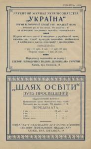 1926, 11