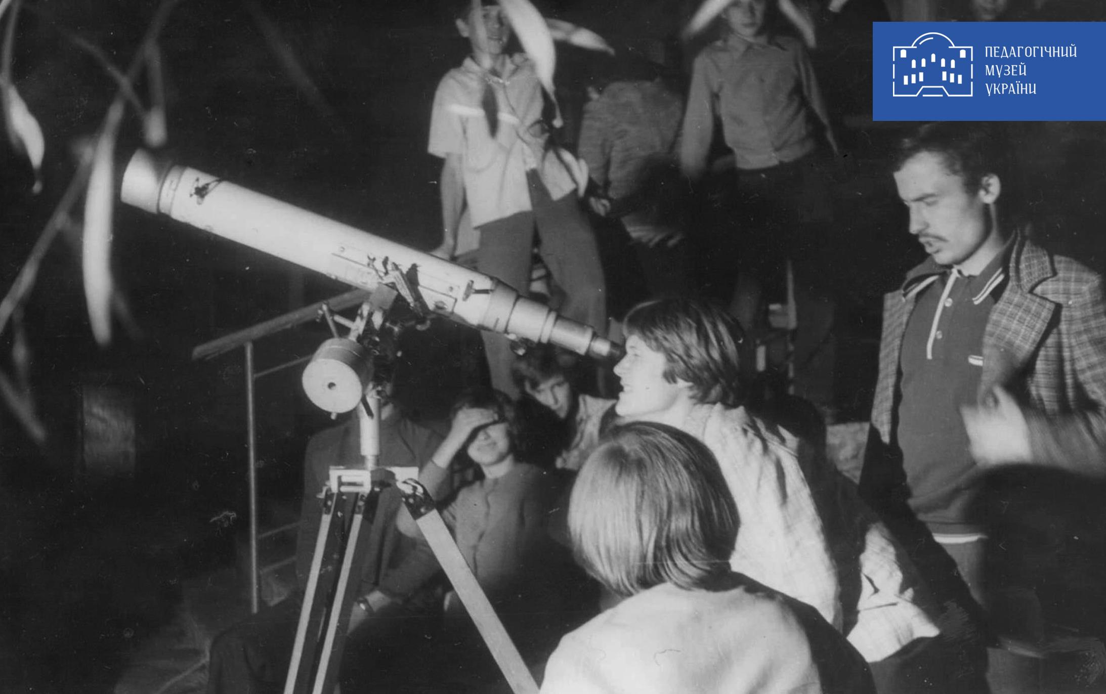 Астрономічний гурток, підготовка до вечірнього заняття «Спостереження за зірками» в шкільній астрономічній обсерваторії. Чернігівська СШ(номер невідомий)  1981 р. Фотокомплекс. Папка «Технічні засоби навчання». Фото №53. Офсет чорно-білий.